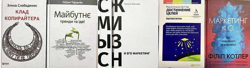 acmu.com.ua