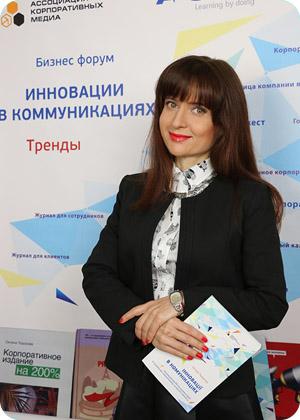 Оксана Тодорова. Тренды 2016